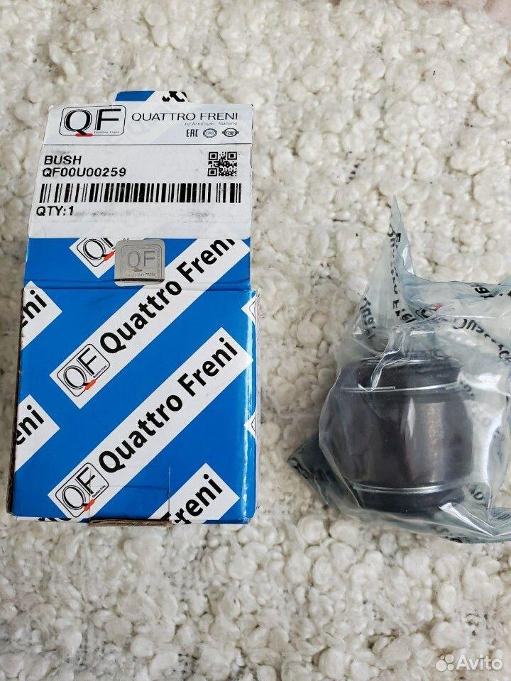 Quattro Freni QF00U00259 Сайлентблок цапфы  89827824965 купить 3
