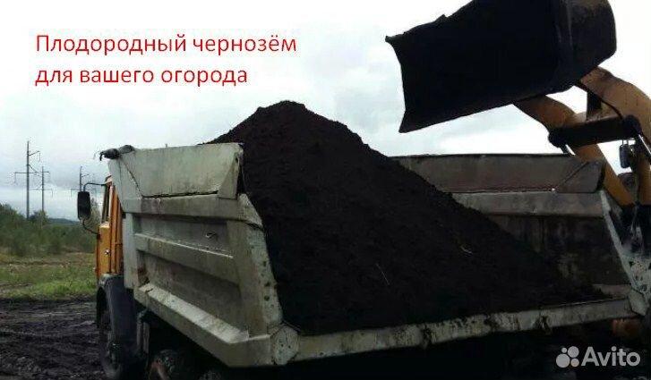 Чернозем, земля, почва, грунт, торф