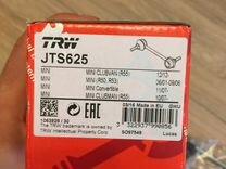 Тяга стабилизатора TRW JTS625