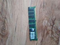 Оперативная память 256gb — Товары для компьютера в Кемерово