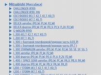 Vkma 95014 ремкомплект грм Skf Pajero sport 2, l20