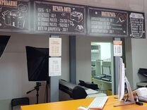 Копировальный центр и кофе с собой
