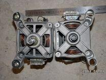 Indesit W81(EX) Двигатель к стиральной