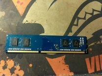 Оперативная память ddr 3 2gb 1600 мгц 12800U
