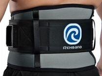 Пояс тяжелоатлета Rehband 7792, 7930, 7732, 7730