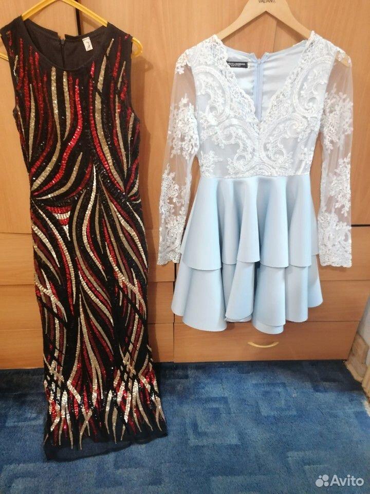Платье  89999156525 купить 2