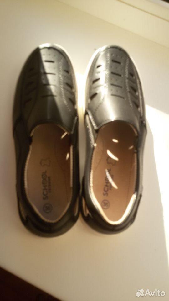 Shoes school  89515174240 buy 1