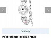 Часы Ника с шармами как у Пандоры