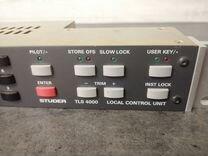 Studer tls 4000 local control unit
